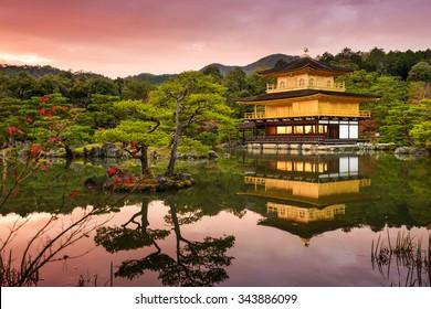 Kyoto, Japan at the Golden Pavilion at dusk.