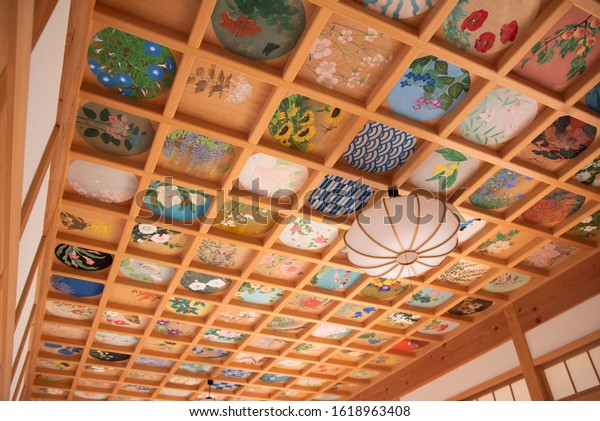 Kyoto, Japan - January 15th 2020 : The ceiling paintings at Shojuin