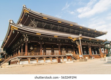 KYOTO, JAPAN - JANUARY 19: The main hall of Higashi Hongan-ji on January 19, 2017 in Kyoto. This temple was established in 1602 by the Shogun Tokugawa Ieyasu.