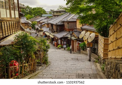 Kyoto, Japan - Jul 15, 2015. Wooden houses at Old Town in Kyoto, Japan. Kyoto was the Imperial capital of Japan for more than one thousand years.