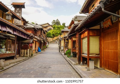 Kyoto, Japan - Jul 15, 2015. View of Ninenzaka Old Town in Kyoto, Japan. Kyoto was the Imperial capital of Japan for more than one thousand years.