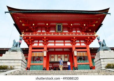 KYOTO, JAPAN - July 11 : Japanese people and traveler foreigner walking to inside of Fushimi Inari taisha shrine for visit and pray on July 11, 2015 in Kyoto, Japan
