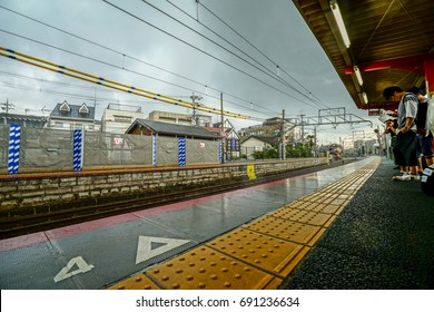 KYOTO, JAPAN - JULY 17, 2017:The scene of KYOTO subway station, passengers motion blur.