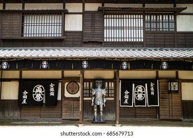 KYOTO, JAPAN - JULY 19, 2016: Toei Uzumasa Eigamura(Toei kyoto studio park) in Kyoto. This place is a theme park and film set modeled after the Edo period located in Kyoto.