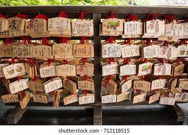 KYOTO, JAPAN - JULY 19, 2016: Ema(wooden prayer plaques) at Kiyomizudera buddhist temple in eastern Kyoto.