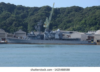 Kyoto, Japan - July 25, 2014:Japan Maritime Self-Defense Force Hatsuyuki-class destroyer (Decommissioned).