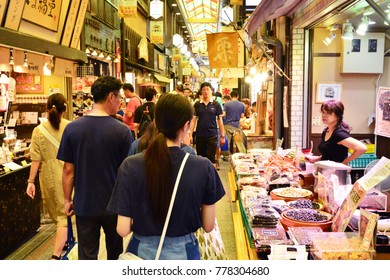 Kyoto, Japan - july 29 2017 : the Nishiki market in Ponto cho