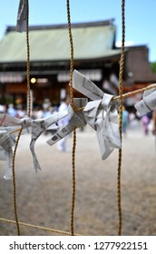 KYOTO, JAPAN- JUN 23, 2018: Traditional omikuji paper for fortune, fate, luck and blessing in Kiyomizu temple in Kyoto.