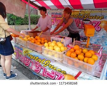 Kyoto, Japan - June 20,2018 : Fruit shop on the sidewalk in Arashiyama, Kyoto, Japan