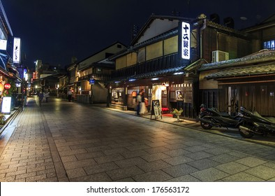 Kyoto, Japan - June 22, 2010: Night view of wooden tea-houses in Hanami-koji street on June 22, 2010. Hanam-koji is the main avenue of Gion, Kyoto's famous geisha district.