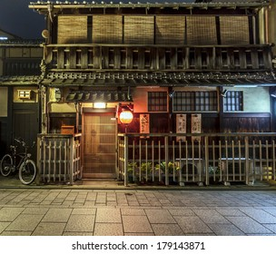 KYOTO, JAPAN - JUNE 22, 2010: Nightphoto of the facade of a traditional old Japanese house in Gion on June 22, 2010. Gion is Kyoto's famous geisha district.