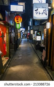 Kyoto, Japan - June 22, 2010: Ponto-cho alley at night on June 22, 2010. Narrow Ponto-cho alley is one of the most characteristic streets in Kyoto, with restored traditional architecture.