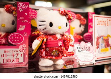 Kyoto, Japan - June 26, 2019: Hello Kitty souvenir toy in kimono, japanese style, gift store in Gion area