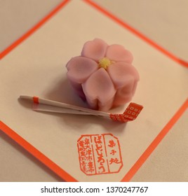 Kyoto / Japan - March 16th 2018: Wagashi, traditional Japanese confections typically made from plant-based ingredients that are often served with tea during a Japanese tea ceremony