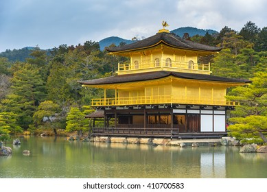 Kyoto, Japan- March 2, 2015 :Golden Pavilion ( Kinkakuji ), one of the most famous temple in Kyoto.