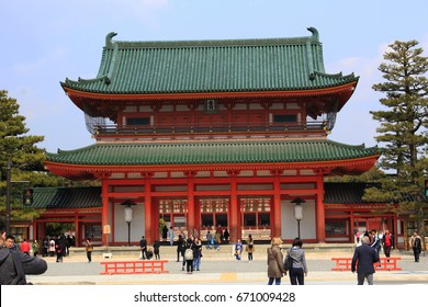 Kyoto, Japan - March 2017 : Heian shrine