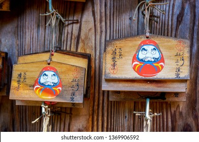 Kyoto, Japan - March 27, 2015: Images of Daruma also known as Bodhidharma on ema votive tablets in Hourinji temple, known by locals as Darumadera