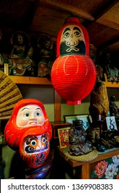 Kyoto, Japan - March 27, 2015: paper lanterns of Daruma also known as Bodhidharma in Hourinji temple, known by locals as Darumadera