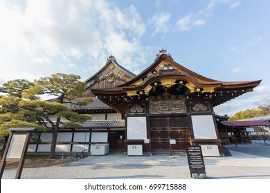 KYOTO, JAPAN - March 27, 2016: The Nijo-jo Castle was the residence of the Tokugawa shoguns in Kyoto, who had been ruling Japan for over 260 years. Time to close 4.00 PM every day.