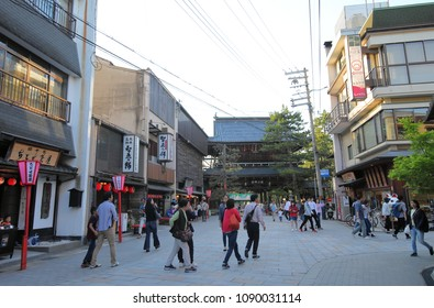 KYOTO JAPAN - MAY 04, 2018: Unidentified people visit Amanohashidate Sandbar shopping street Kyoto Japan.
