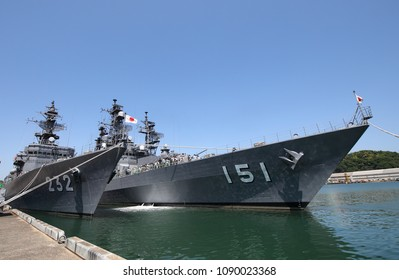 KYOTO JAPAN - MAY 05, 2018: Japanese self defence force navy war ship display at Maizuru Kyoto Japan.