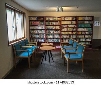 Kyoto, Japan - May 17, 2017. Reading room of luxury hotel in Kyoto, Japan. Kyoto served as Japan capital and the emperor residence from 794 until 1868.