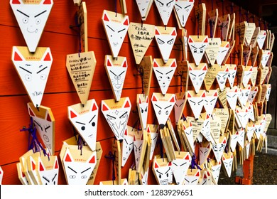 KYOTO, JAPAN - MAY 25, 2017. Foxes wishing amulets were individually designed creatively at the Fushimi Inari Shrine in Kyoto, Japan after the rain.