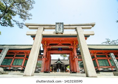 Kyoto, Japan - May 28,2008: A beautiful giant stone tori gate in front of Japanese temple.