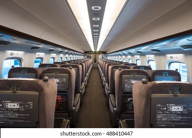Kyoto, Japan - May 5, 2016: Interior of Hikari 491 bullet train at Kyoto Station in Kyoto, Japan. Hikari  is the name of a high-speed train service running on the Tokaido and Sanyo bullet train lines.
