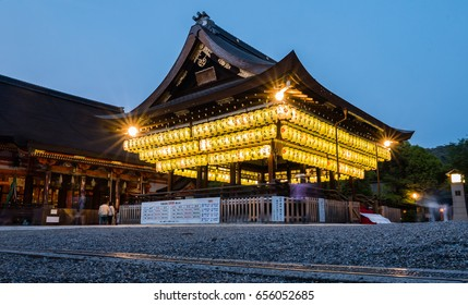 Kyoto, Japan - May 7, 2016: Ancient wooden Pavilion main hall decorating with the paper lanterns at Yasaka-jinja Shrine in Kyoto. Yasaka-jinja Shrine is a famous shrine in the Ancient city of Kyoto.