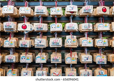 Kyoto, Japan - May 7, 2016: Ema (Wooden Wishing Plaques) at Kinkaku-ji Temple (The Golden Pavilion) in Kyoto, Japan.