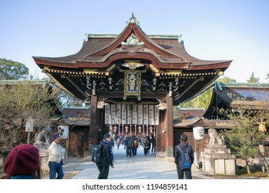 Kyoto, Japan - Nov 16, 2017 : Many tourist visit Kitano Tenmangu shrine in Kyoto, Japan on November 16, 2017. The Kitano Tenmangu shrine is important shrine in Kyoto.