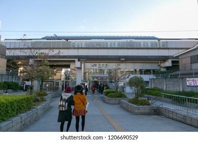 Kyoto, Japan - Nov 16, 2017 : Peopel and tourists waiting train at Emmachi station on Nov 16, 2017 at Kyoto, Japan.