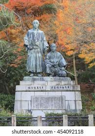 KYOTO, JAPAN -NOV 28, 2012: Statue of Sakamoto Ryoma & Nakaoka Shintaro at Maruyama Park in autumn, Kyoto, Japan.
