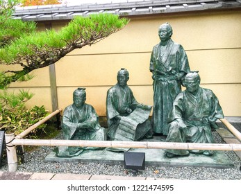 Kyoto, Japan, November 11 2016 : 4 samurai statue of Tosa regional. A major group that caused political change in Japan during the Meji period.