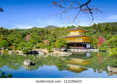 Kyoto, Japan - November 13 2017: Kinkaku-Ji