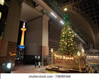 KYOTO / JAPAN - November 2, 2016: A huge Christmas tree of 22 meters in height at Kyoto station in 2016, Japan.