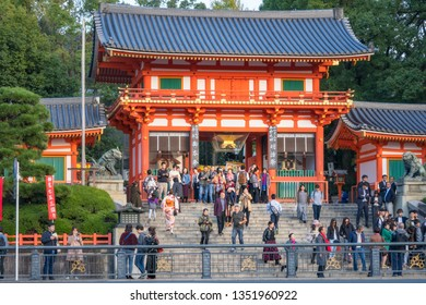 Kyoto, Japan -November 2, 2018:  Numerous people are visiting Yasaka-Jinja Shrine Nishiromon Gate - View of the Entry to Maruyama Park in Gion, Kyoto, Japan.