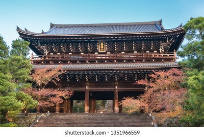 Kyoto, Japan -November 2, 2018: Chion-in Sanmon Buddhist Temple located just outside Maruyama Park in Gion District, Kyoto, Japan.