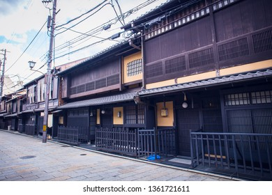 Kyoto, Japan - November 20, 2018: At Gion, these preserved machiya houses many of which now function as restaurants, serving Kyoto style kaiseki ryori and other types of local and international meals.