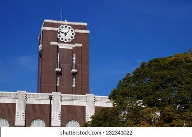Kyoto, Japan- November 21, 2014: The clock tower of Kyoto University on November 21, 2014. The clock tower is known as the symbol of Kyoto University, which is the second highest university in Japan.