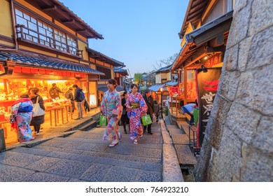 KYOTO, JAPAN - NOVEMBER 22, 2017: People visit Hagashiyama walking street with crowds in the Higashiyama district, Higashiyama old town in Kyoto, Japan. Kyoto has 17 UNESCO World Heritage Sites, Japan