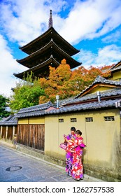 Kyoto, Japan - November 23, 2018 : View of the Japanese traditional street with people wearing beautiful Kimono at Hokan-ji Temple in Kyoto on November 23, 2018.
