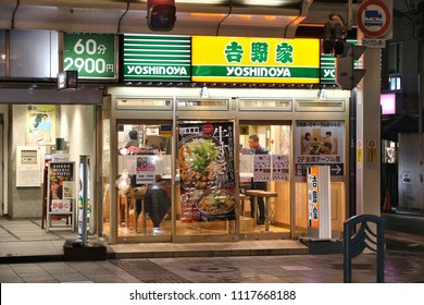 KYOTO, JAPAN - NOVEMBER 27, 2016: People visit Yoshinoya restaurant in Kyoto, Japan. Yoshinoya is the largest chain of gyudon restaurants (beef bowl). It was established in 1899.