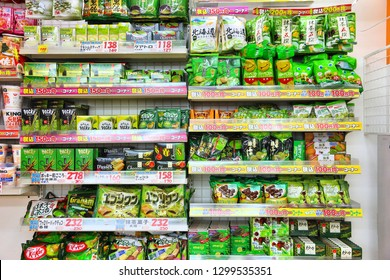 KYOTO, JAPAN - NOVEMBER 27, 2016: Green tea matcha flavored sweets and snacks at Nishiki Market in Kyoto, Japan. Nishiki is a popular traditional food market in Kyoto.
