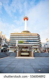 KYOTO, JAPAN - NOVEMBER 27, 2016: The Kyoto Tower in front of Kyoto Station.