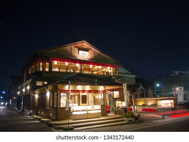 Kyoto, Japan - November 30, 2013: Japanese restaurant and shop located in a modern building in traditional style