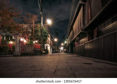 Kyoto, Japan -November 4, 2018: Traditional Japanese buildings at night in autumn on a narrow street called Shinbashi Dori in Gion District, Kyoto, Japan.