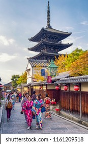 Kyoto / Japan - November 4th 2017: Yasaka Pagoda, the last remnant of Hokanji Temple, is one of the most visible and recognizable landmarks in the Higashiyama District of old Kyoto.