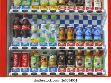 KYOTO, JAPAN - NOVEMBER 5, 2014: Vending machine of soft drinks at pedestrian walkway.November 5, 2014 Kyoto, Japan